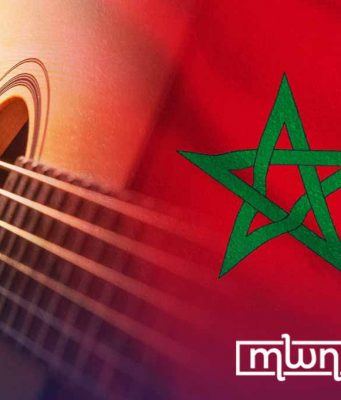Moroccan National Anthem