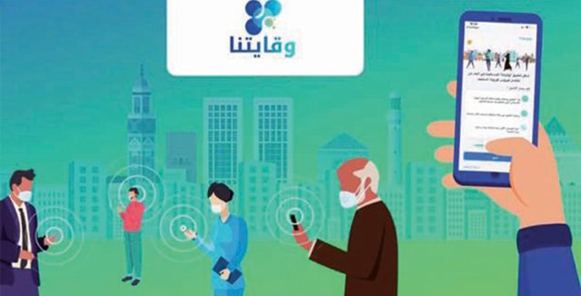 Morocco Launches COVID-19 Tracking Application 'Wiqaytna'