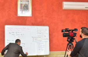 Morocco TV Channel Al Oula Broadcasts Classes for Special Needs Students