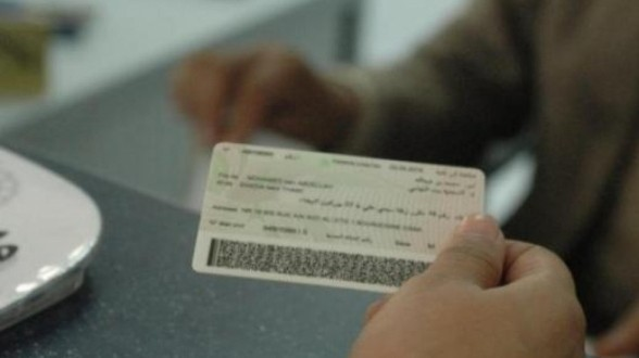 Morocco to Provide Moroccan Diaspora with Electronic National ID Cards