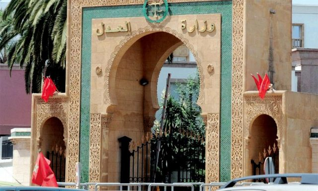 Morocco Advances Towards Digitized Judicial System