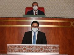 Foreign Minister: No Set Date to Reopen Morocco's Borders
