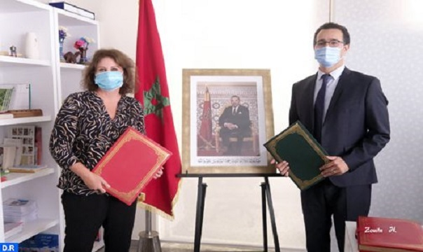 Princess Lalla Zineb Chairs Moroccan Child Rights Partnership Signing