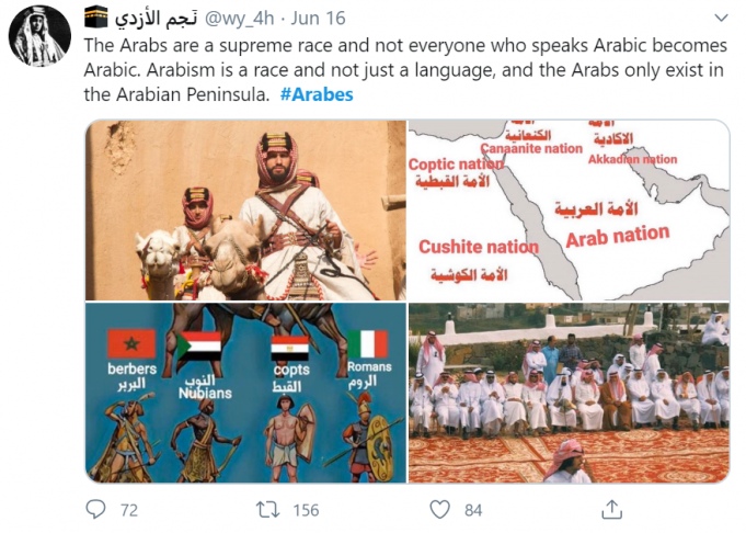 #Arabes Twitter Campaign Attempts to Stir Unrest in Morocco, Algeria