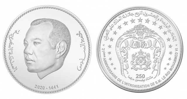 Bank Al Maghrib Issues New Coin to Commemorate the 21th Throne Day