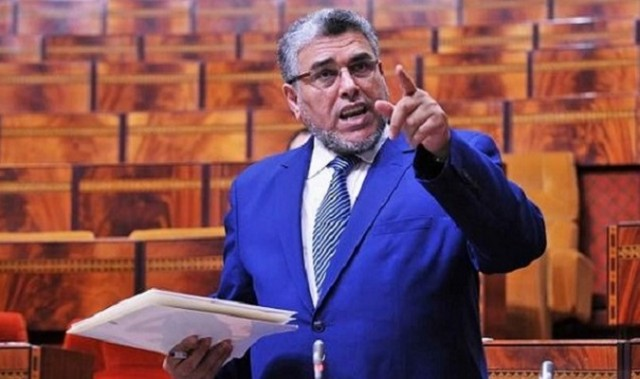 Minister Morocco Will Not Close Amnesty International's Office in Rabat
