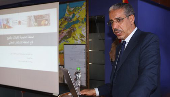Morocco Welcomes Investments in Tafilalet, Figuig Mining Regions