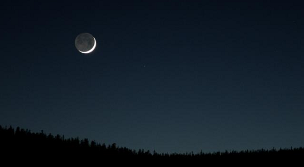 Morocco to Sight Crescent Moon of Dhu Al Hijjah Tuesday