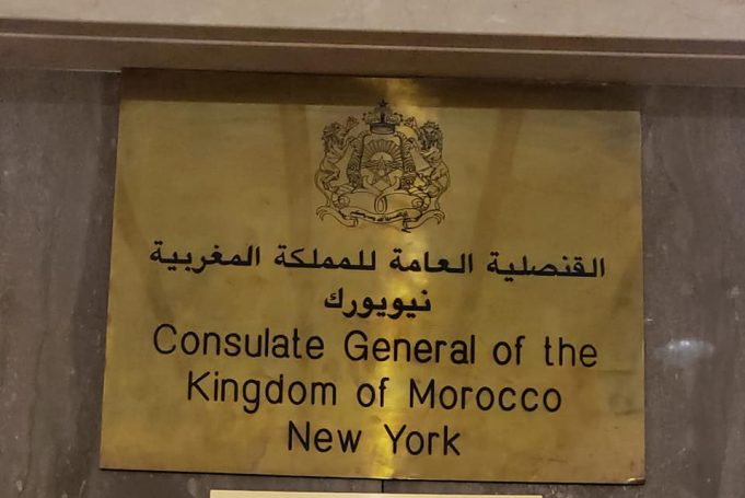 Morocco's Consulate General in New York to Re-Open Monday