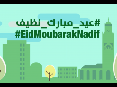 Morocco's Energy Ministry Shares Advice for a Happy, Clean Eid Al Adha