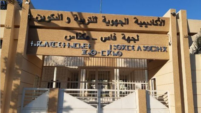 Students in Fez Protest 'Inaccurate' Correction of Baccalaureate Exams