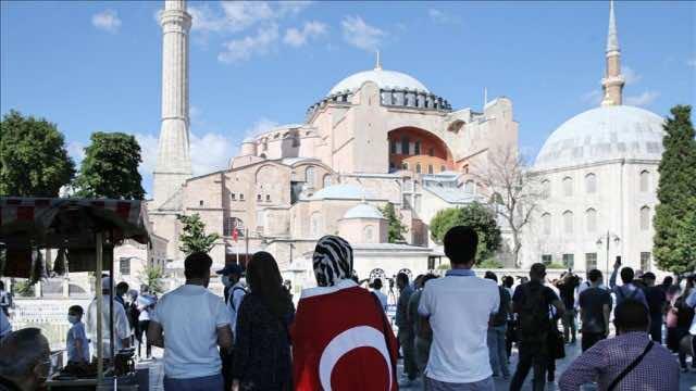 Hagia Sophia Mosque