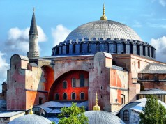 Turkey Converts Historic Hagia Sophia Museum into Mosque
