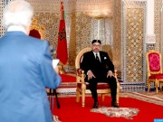 Wali of Bank al-Maghrib Presents Economy Report to King Mohammed VI