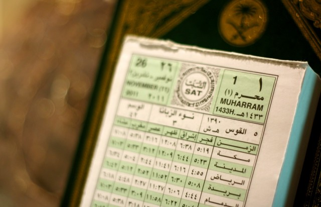 1442 Hijri New Year Tracing the Roots of the Islamic Calendar