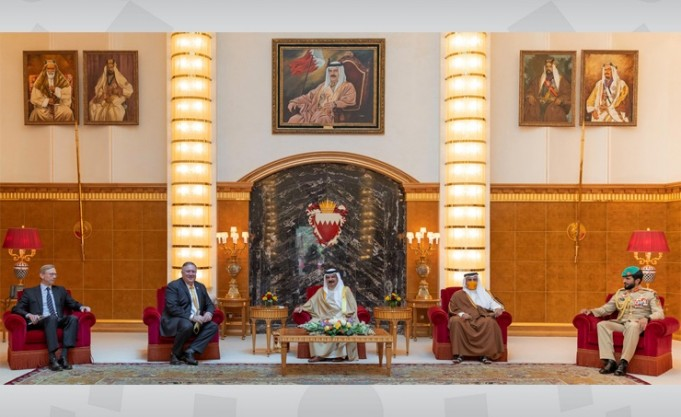 Pompeo Visit: Bahrain's King Resists Push to Normalize Ties With Israel