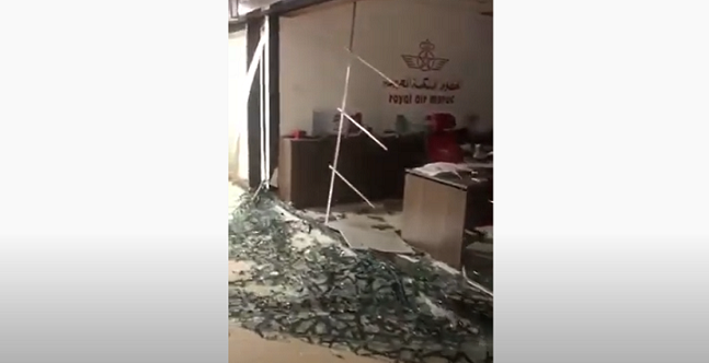 Video: Beirut Explosion Leaves Royal Air Maroc Agency in Ruins