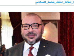 Beirut Explosion: Lebanese Celebrities Thank King Mohammed VI for Aid