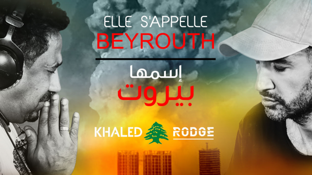 Cheb Khaled sings for Lebanon