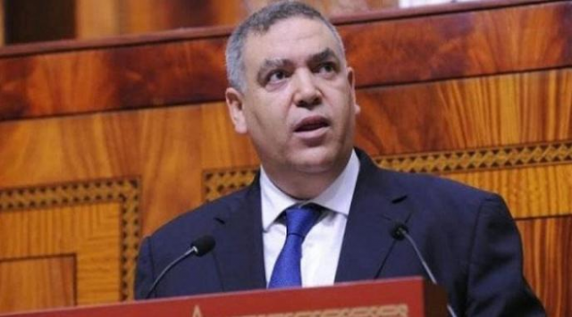 CNIE - Morocco Adopts Draft Decree Relating to New Identity Card