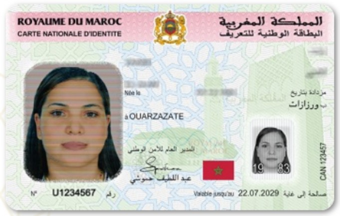 Morocco's DGSN: New ID Cards Are Easier, More Secure For Citizens