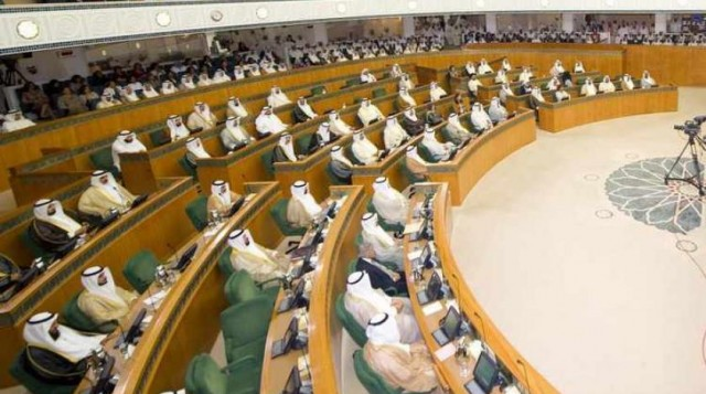 Economic Unrest; Kuwait Unable to Pay State Wages Beyond October