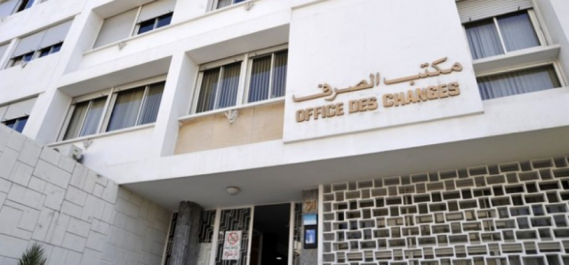 Exchange Office Morocco's Trade Deficit Decreased in First Half of 2020