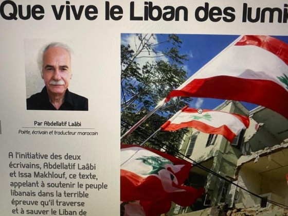 France 24 Falsifies Lebanon Solidarity Petition to Attack Morocco