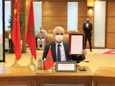 Minister: Cooperation with China will Allow Morocco to Produce COVID-19 Vaccine