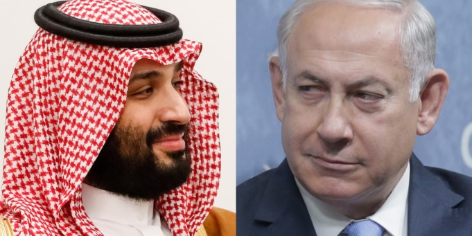 Mohammed bin Salman Cancels Meeting in Washington With Netanyahu