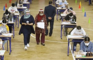 Morocco's Medical Schools Adopt Unified Entry Exams