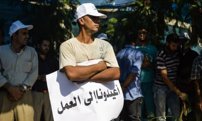 Morocco's Unemployment Rate Reaches Highest Point Since 2001