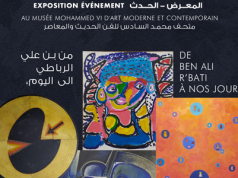 Rabat's MMVI Exhibits Major Milestones in Morocco's Art History