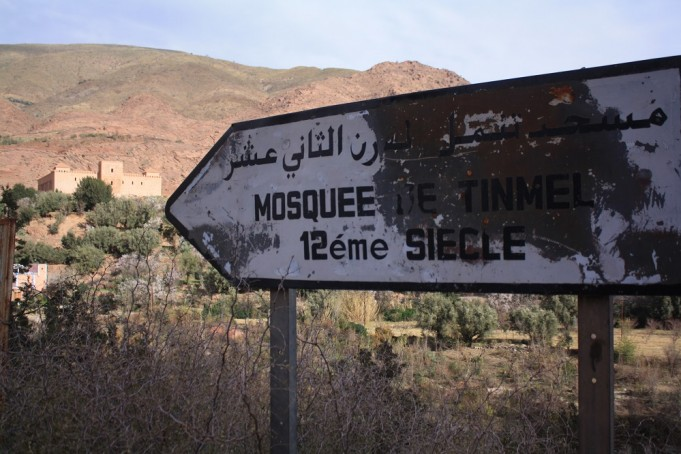 Travel in Morocco Exploring Tinmel Mosque, a Hidden Gem