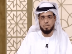 UAE Cleric Wassem Yousef's Pro-Israel Tweets Spark Controversy