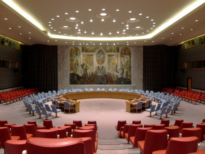 US Fails to Extend Arms Embargo on Iran in Security Council