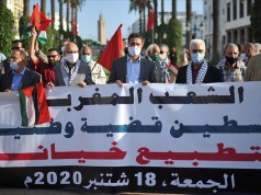 'Normalization Is Treason' Moroccans Demonstrate in Support of Palestinian Cause