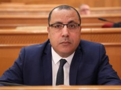 Tunisia: Parliament Approves Hichem Mechichi's Technocrat Government