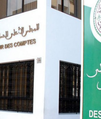 2019 State Budget Morocco Maintains Similar Budget Deficit to 2018