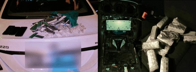 Drug Trafficking - Casablanca Police Seize 4,260 Psychotropic Pills