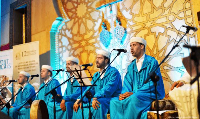 Fez Festival of Sufi Culture