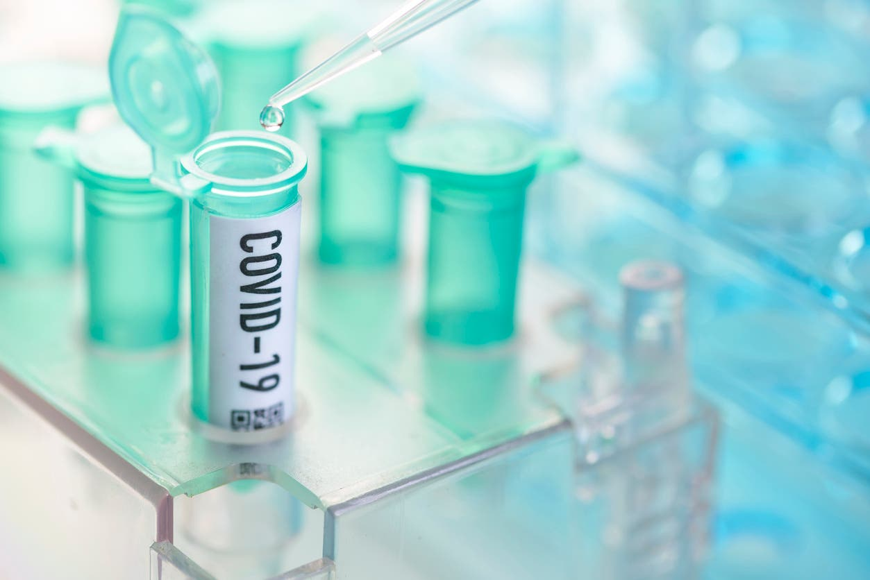Minister: Private Labs Do Not Meet Morocco's COVID-19 Testing Standards