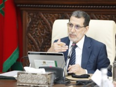 Morocco Adopts Decree to Improve Service in Local Administrations