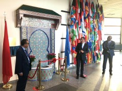 Morocco Inaugurates Restored Zellige Fountain at IAEA Headquarters