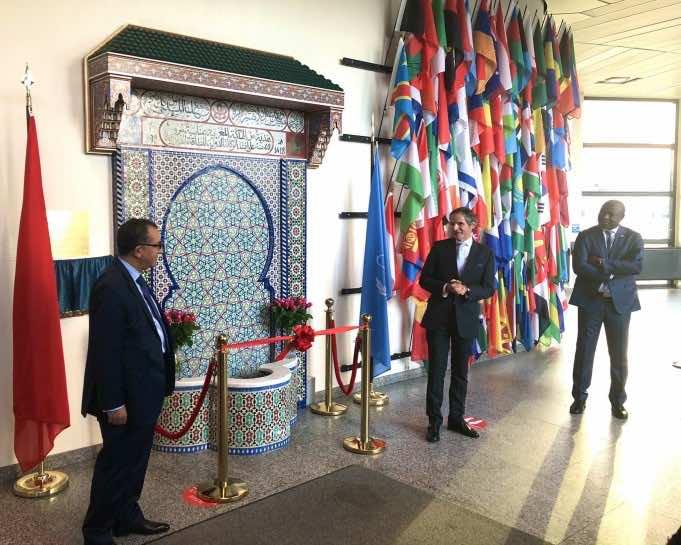 Morocco Inaugurates Restored Zellige Fountain at IAEA Headquarters