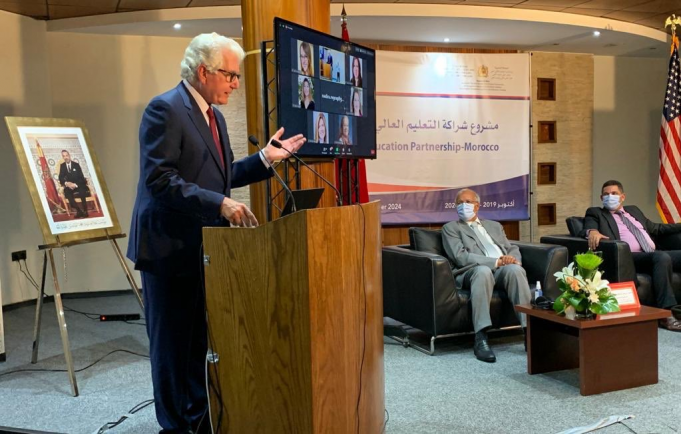 Morocco, US Launch Education Partnership for Teacher Training