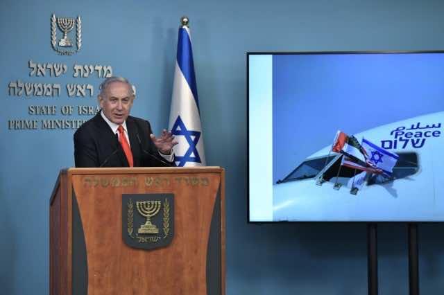 Saudi Arabia Opens Airspace to All Flights Linking Israel, UAE