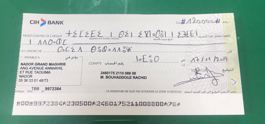 The first Tamazight check cashed in Morocco