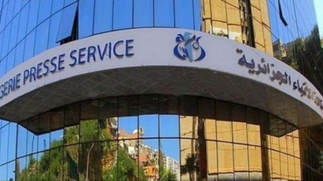 UN Denounces Algeria's 'Complete Fabrication' of News
