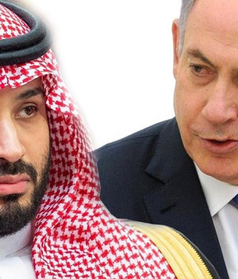 Seducing Saudi Arabia: Opening Bid In Israel's Normalization Push